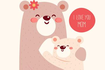 卡通拥抱的母子熊矢量素材