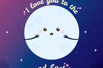 可爱月亮爱情语录矢量素材