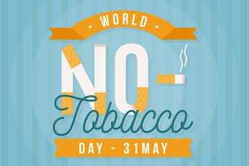 创意世界无烟日海报矢量素材