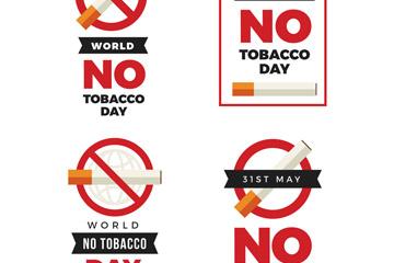 4款创意世界无烟日禁烟标签矢量图