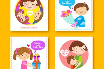 4款可爱母亲节卡片矢量素材