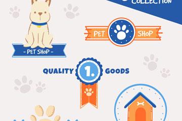5款创意宠物狗标志矢量素材