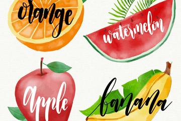 4款水彩绘新鲜水果矢量素材