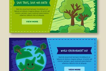 2款彩色世界环境日树木和地球banner矢量图