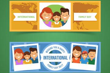 2款可爱国际家庭日人物banner矢量图