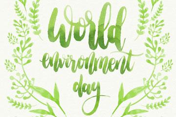 水彩绘绿色世界环境日艺术字矢量