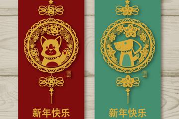 2款2018年金色狗banner矢量素材