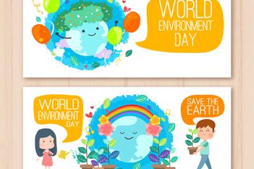 2款彩色世界环境日banner矢量图