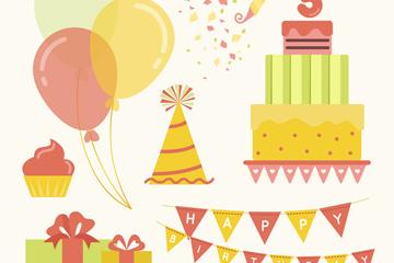 8款彩色生日派对用品矢量图