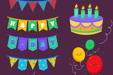 13款彩色生日派对装饰物矢量图