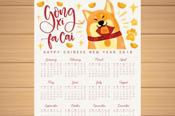 2018年可爱宠物狗年历矢量图