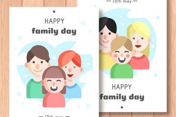 2款创意国际家庭日贺卡矢量素材