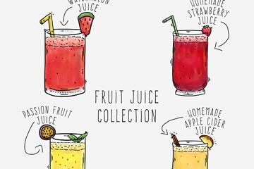 4款手绘杯装果汁矢量素材