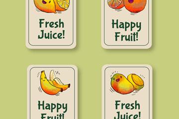 4款手绘水果卡片矢量素材