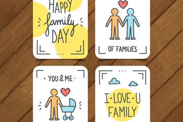 4款手绘国际家庭日卡片矢量素材