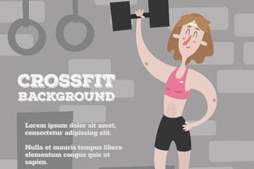 创意健身女子设计矢量素材