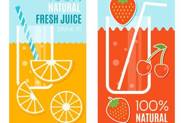 2款彩色橙汁和草莓汁banner矢量图
