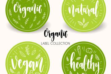 4款绿色有机食品标签矢量素材