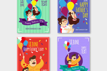 4款创意父亲节祝福卡片矢量素材