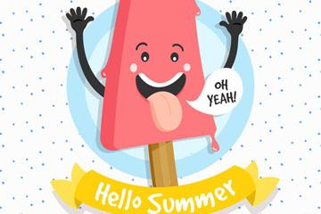 卡通夏季吐舌头的雪糕矢量素材