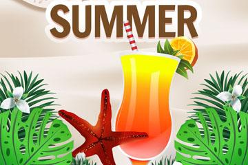 卡通夏季沙滩鸡尾酒最新网络赌博网站