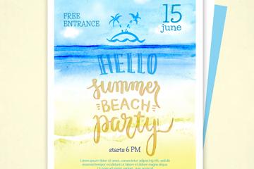 水彩绘夏季沙滩派对宣传单设计矢