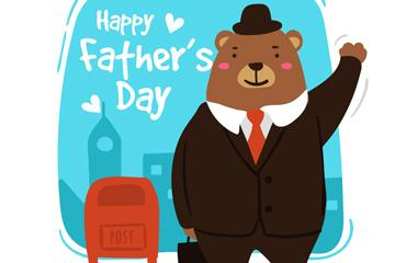 卡通父亲节西装熊矢量素材