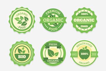 9款绿色有机产品标签矢量素材