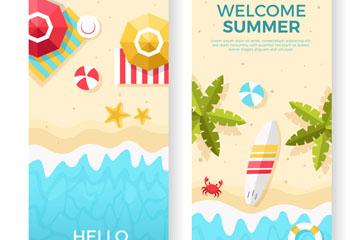 2款彩色夏季海滩banner矢量图