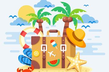 彩色扁平化夏季海滩行李箱矢量图