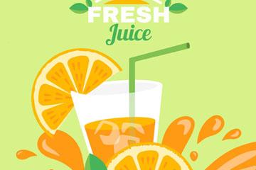 新鲜橙汁和橙子矢量素材