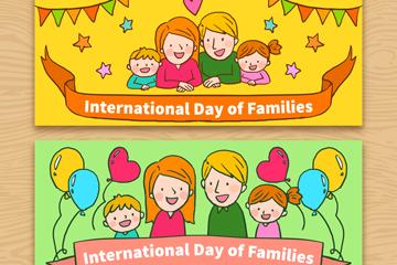 创意国际家庭日幸福四口之家矢量图