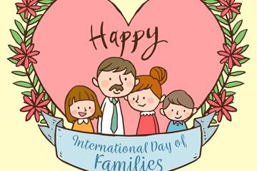 创意国际家庭日四口之家和爱心矢量图