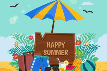 创意夏季沙滩插画矢量素材