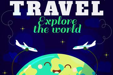 卡通可爱玩飞机的地球矢量素材