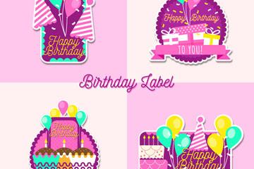 4款紫色生日快乐标签乐虎国际线上娱乐乐虎国际