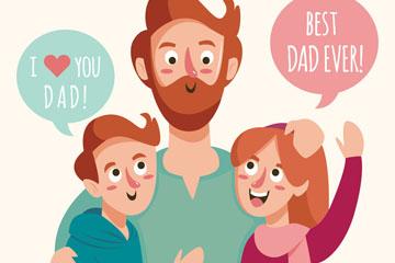 创意爸爸和孩子设计矢量素材