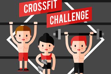 3款扁平化混合健身人物乐虎国际线上娱乐图