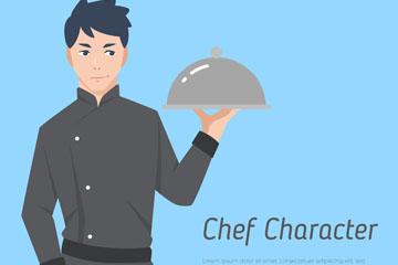 创意端菜肴的男厨师矢量素材