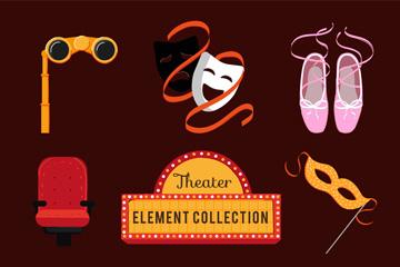8款创意剧院元素图标矢量图