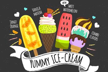 4款彩绘美味雪糕设计矢量图