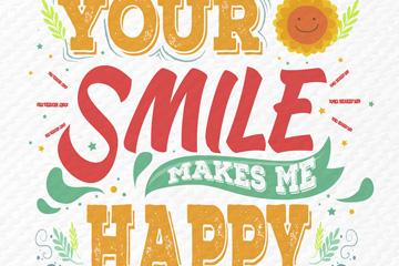 彩色你的笑容是我快乐艺术字矢量