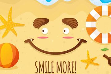 创意夏季沙滩笑脸矢量素材