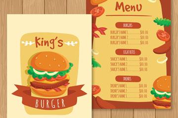 彩色汉堡王菜单矢量素材