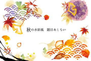 4款水彩绘秋季元素矢量素材