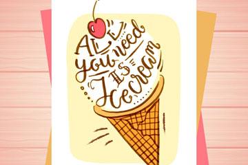 彩绘美味冰淇淋卡片矢量素材