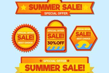 5款橙色创意夏季促销标签矢量素材