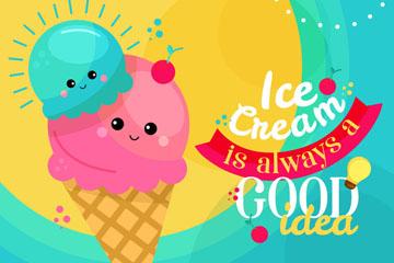 可爱表情甜筒冰淇淋矢量素材