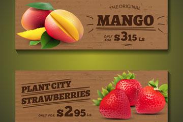 2款新鲜水果芒果和草莓销售banner矢量素材