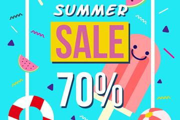 彩色夏季七折优惠海报矢量素材
